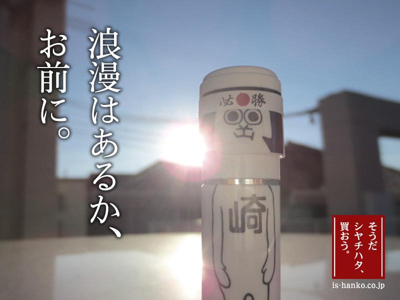 okazaemon07.jpg