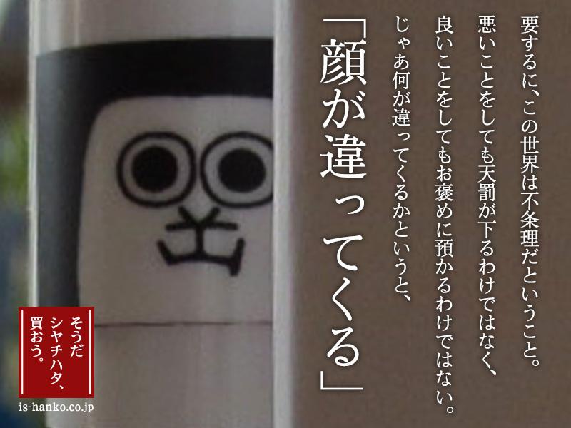 okazaemon08.jpg