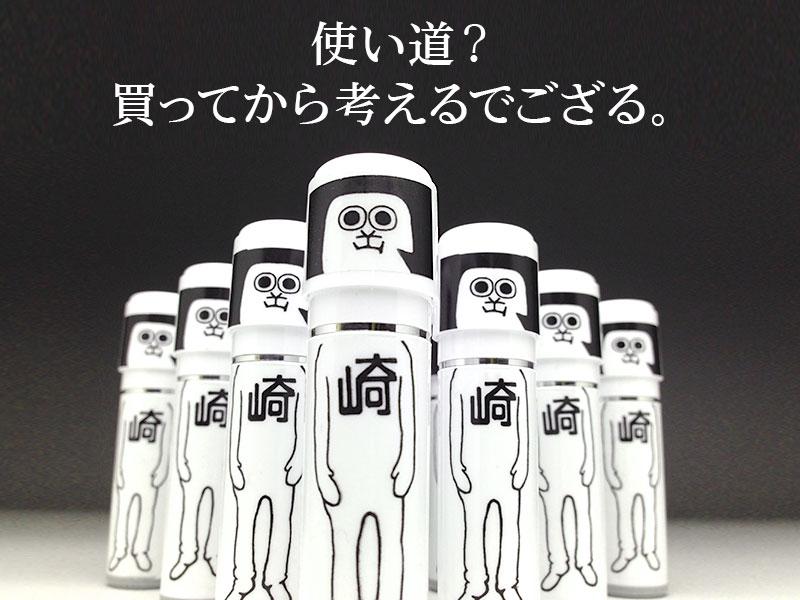 okazaemon00.jpg