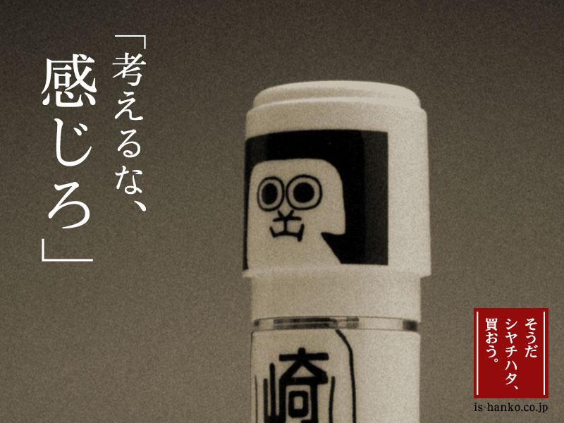okazaemon02.jpg