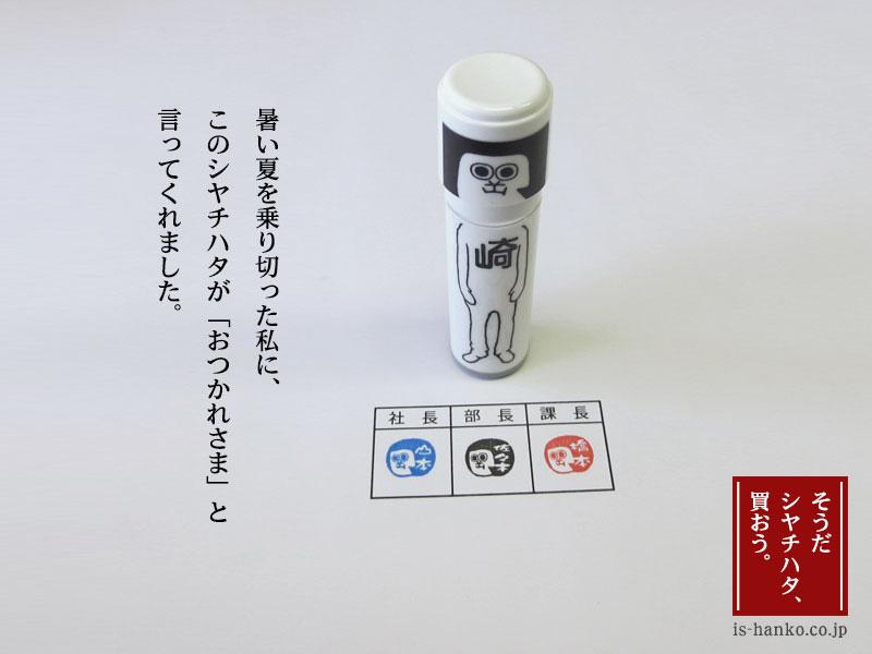okazaemon03.jpg