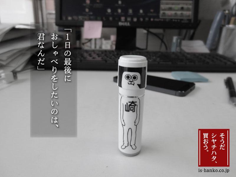 okazaemon04.jpg