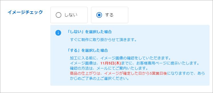 image-check.png