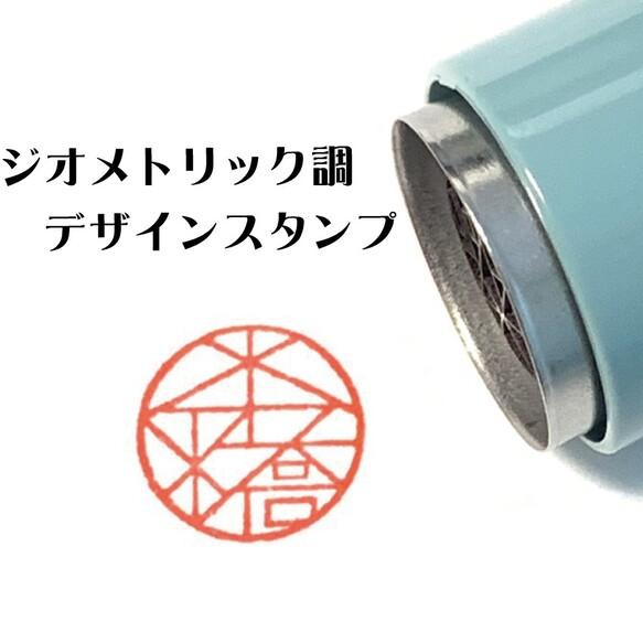 geometric-001.jpg