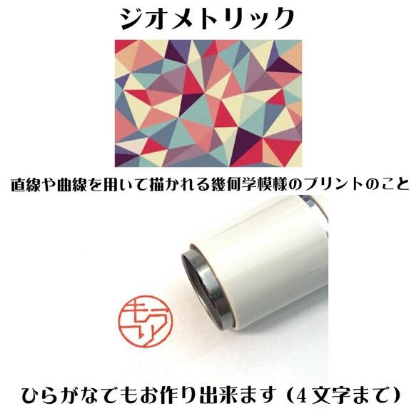 geometric-002.jpg