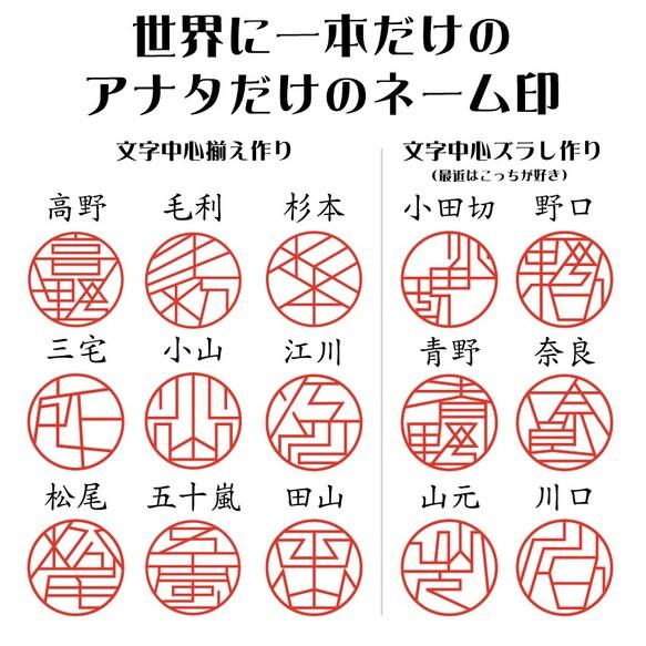 geometric-004.jpg